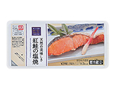 紅鮭の塩焼 1切