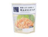 明太ポテトサラダ 100g