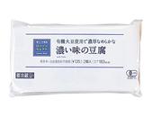 濃い味の豆腐 150g×2