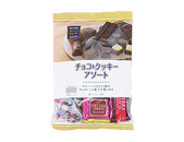 チョコ&クッキーアソート