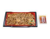 炭火焼 牛カルビ弁当(アンガス牛使用)