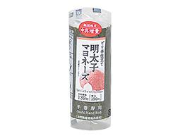 手巻寿司 明太子マヨネーズ(増量)