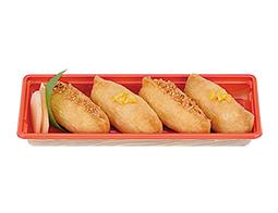 柚子と金胡麻のこだわりいなり