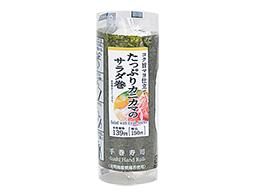 手巻寿司 たっぷりカニカマのサラダ巻