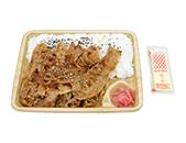豚生姜焼弁当