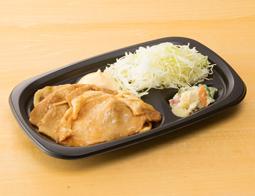 豚ロース生姜焼き(おかず)