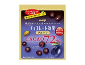 明治 チョコレート効果パウチプルーン 34g 【ローソン先行発売】