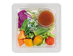 緑黄色野菜のサラダ 和風ドレッシング