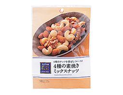 4種の素焼きミックスナッツ