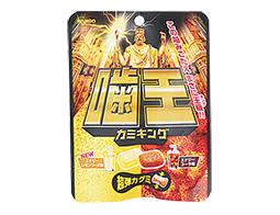 カンロ 噛王(カミキング)70g 【ローソン先行発売】