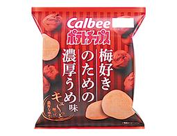 カルビー ポテトチップス 梅好きのための濃厚うめ味 65g 【ローソン限定商品】