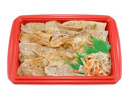 氷温®熟成豚のねぎ塩カルビ弁当(麦飯)