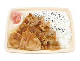 氷温®熟成豚の生姜焼肉弁当