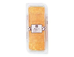 焼きチーズもち食感ロール(チーズクリーム)