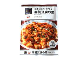 麻婆豆腐の素 中辛 200g