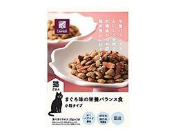 猫ごはん まぐろ味の栄養バランス食 小粒タイプ