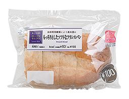 もっちりとしたソフトなフランスパン 4枚入
