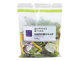 10品目の彩りサラダ