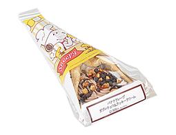 バナナクレープ(ダブルチョコ&クッキークリーム)