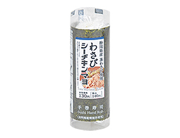 手巻寿司 わさびシーチキンマヨネーズ