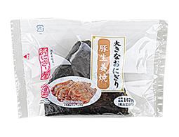 大きなおにぎり 豚生姜焼