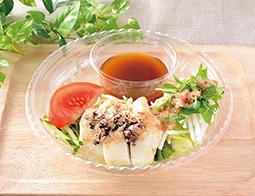 蒸し鶏とシャキシャキ野菜の冷製パスタ