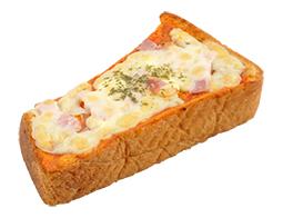 ピザトースト ~ブラン入り食パン使用~