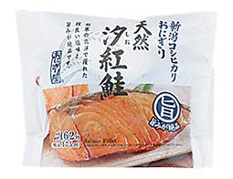 新潟コシヒカリおにぎり 天然汐紅鮭