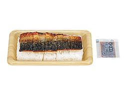 焼さば寿司(塩麹仕立て)
