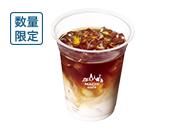 アイスミルクティ-【数量限定】
