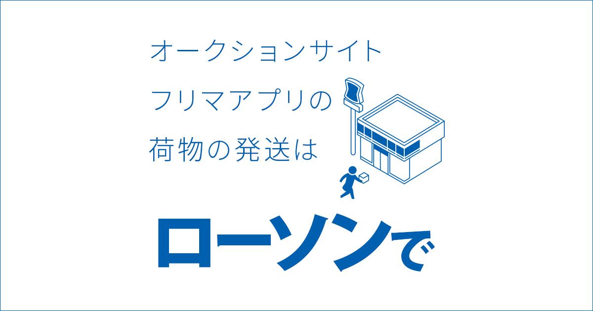 つ 番号 検索 びん ゆ びん|武蔵野市公式ホームページ