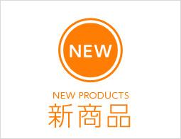 商品・おトク情報 ローソン公式サイト