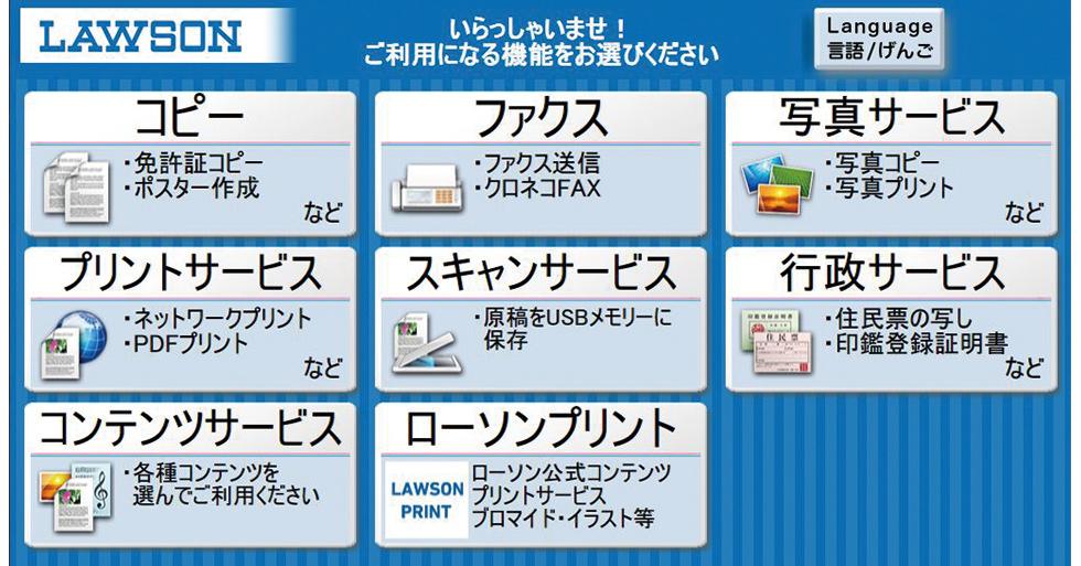 コンビニ 印刷 pdf sd