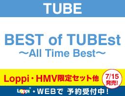 TUBEベストアルバム予約受付開始!