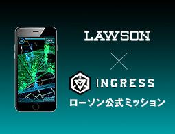 LAWSON × INGRESS